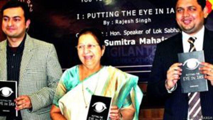 दुर्घटना में आंख की रौशनी गंवाने वाले राजेश सिंह झारखंड के पहले नेत्र दिव्यांग कलेक्टर बने