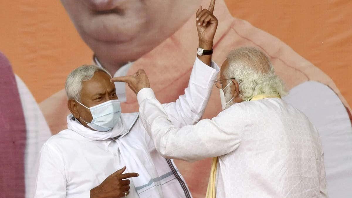 बिहार चुनाव 2020 : क्या नीतीश पर भारी पड़ा मोदी का चेहरा, भाजपा की बढ़ी सीटें