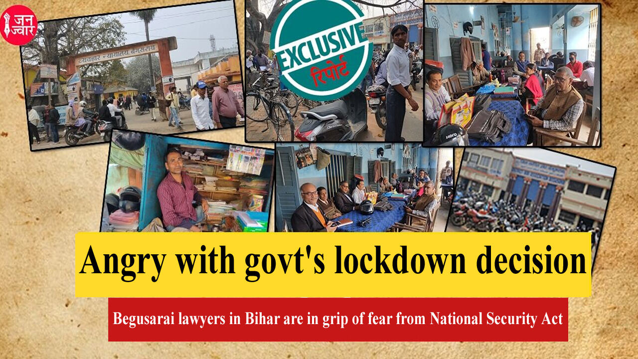 How lawyers in Bihars Begusarai are facing the financial crisis brought by lockdown