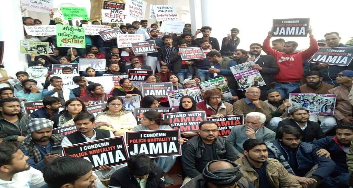 जामिया, एएमयू, नदवा और इंटिगरल यूनिवर्सिटी में हुई पुलिसिया हिंसा के खिलाफ राजधानी लखनऊ में प्रदर्शन